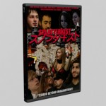 Splatterkist DVD