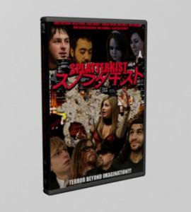 Splatterkist DVD